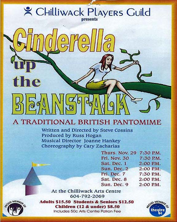 Cinderella Up the Beanstalk